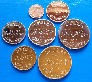 Islamic State coinage set reverse