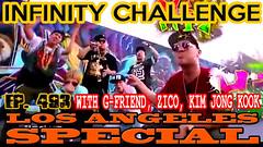Infinity Challenge Ep.493