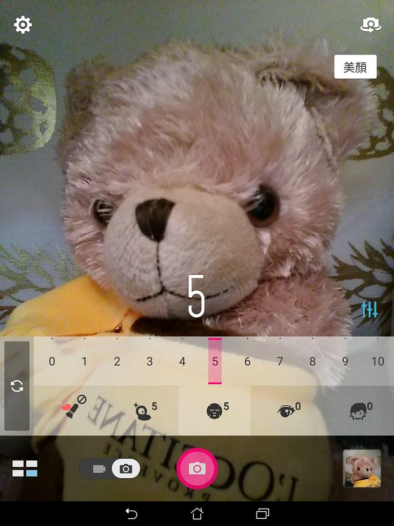 Screenshot_20160927-204915