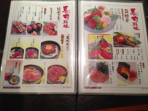 nagano-matsumoto-shinmiyoshi-horsemeat-menu01