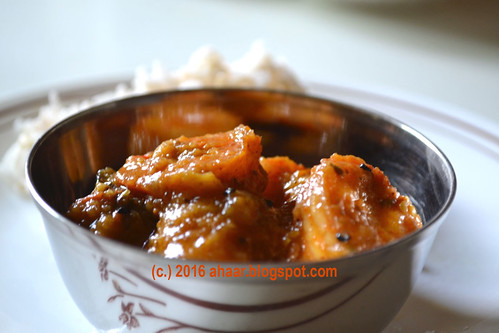 Shrimp Curry With Potato And Eggplant