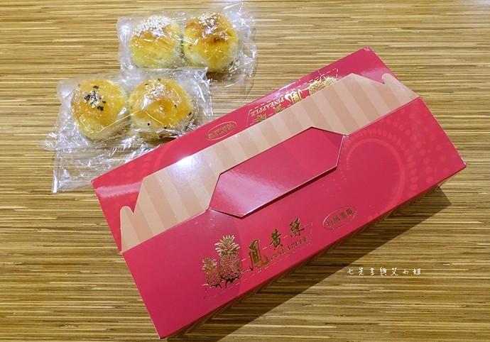 1 小潘鳳梨酥 小潘鳳凰酥 小潘蛋黃酥 板橋人氣美食