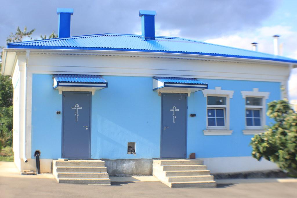 Rostov 19