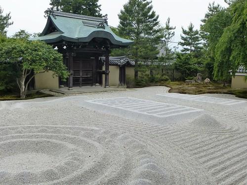 jp16-Kyoto-Kodai-ji (3)
