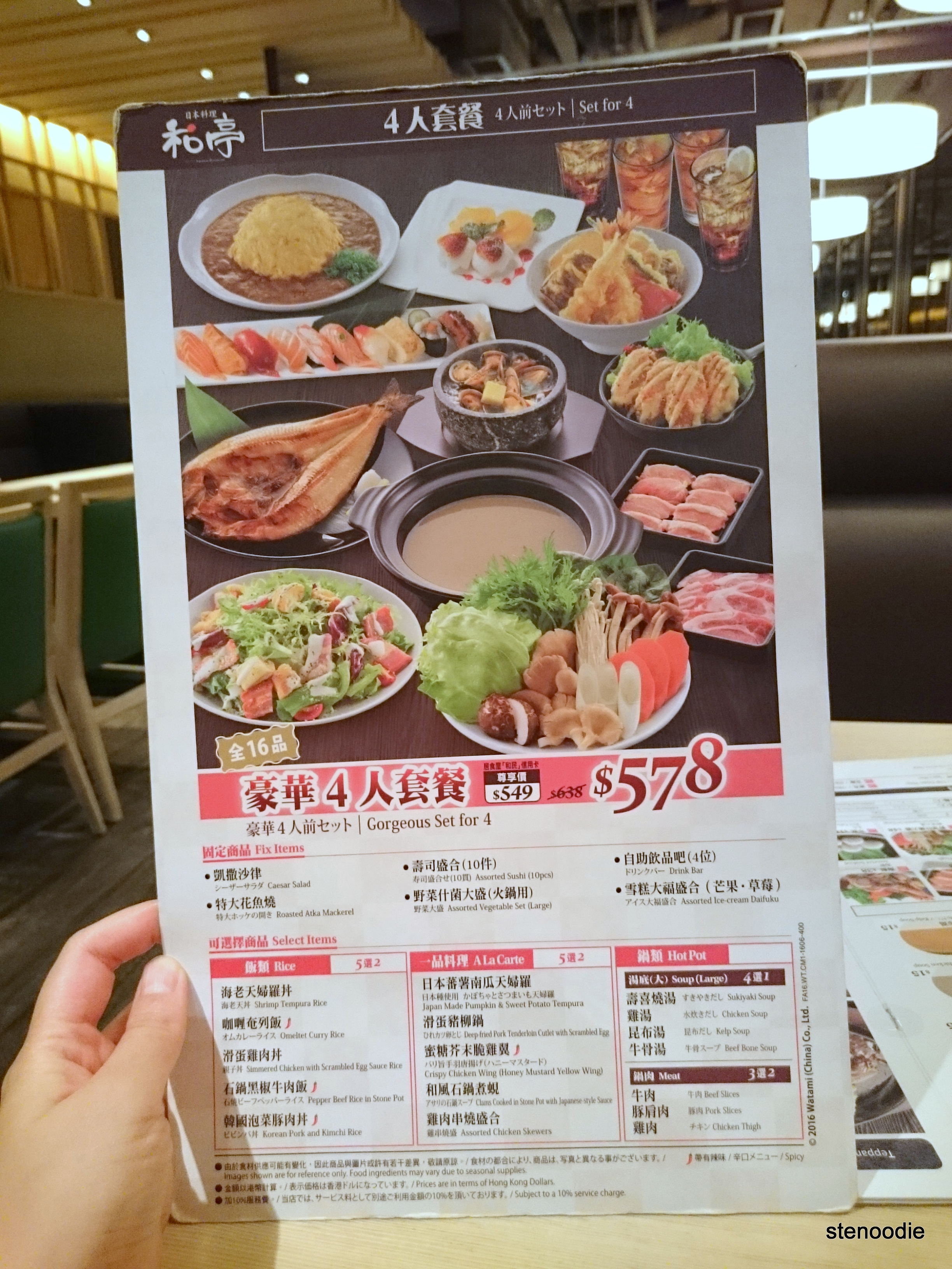Watei Japanese Restaurant set hot pot menu for 4