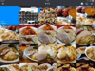 Amazon Photoアプリ