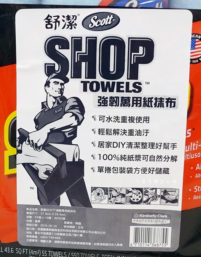 3 Costco 必買物 金百利 SCOTT 萬用超強吸力紙抹布