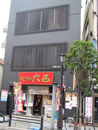 aomori-city-ajinosapporo-onishi-outside