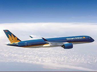 Vietnam Airlines A350-900 1 (Airbus)