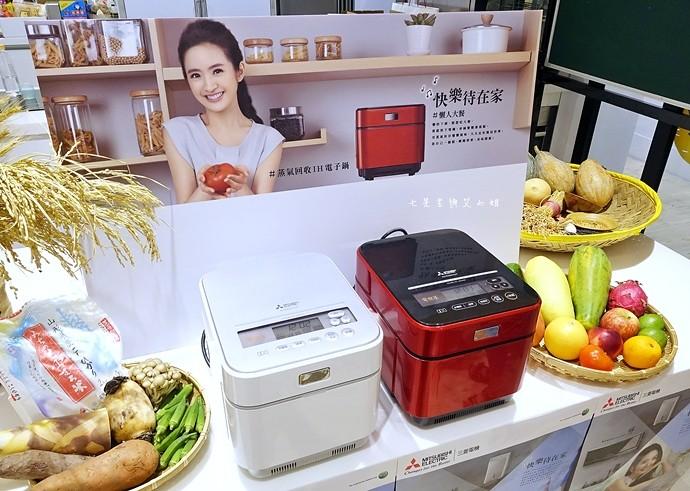 1 MITSUBISHI 三 菱蒸氣回收 IH 電子鍋