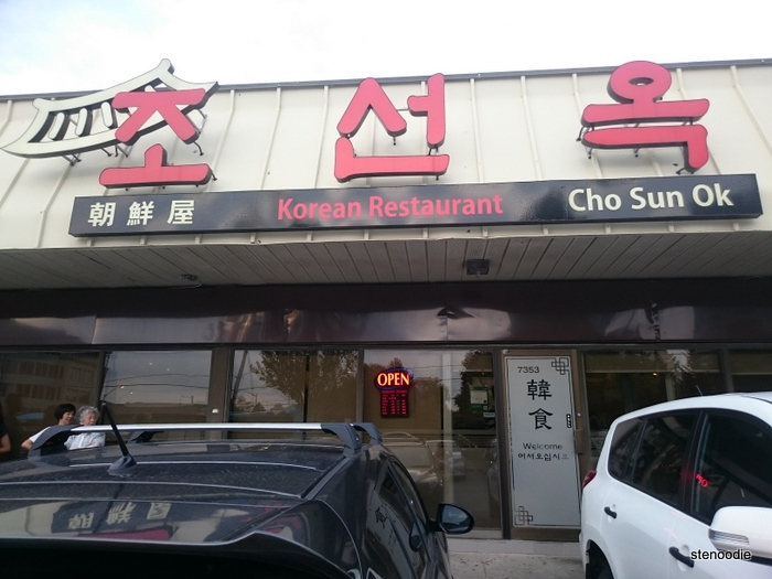 Cho Sun Ok Korean Restaurant storefront