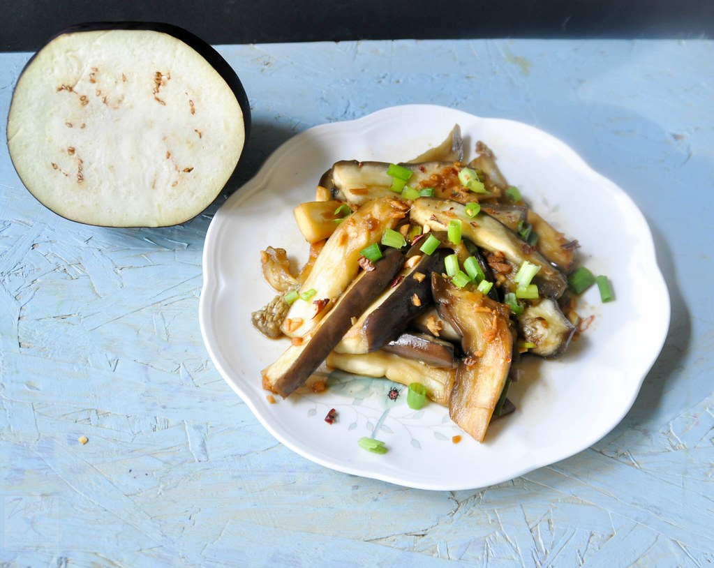 Korean steamed eggplant gaji namul and book review zesty south save forumfinder Images