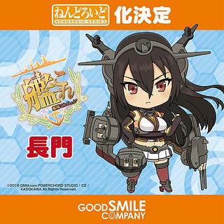 WF2016S_Nendoroid_Nagato