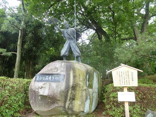 jp16-Nagoya-Château (2)