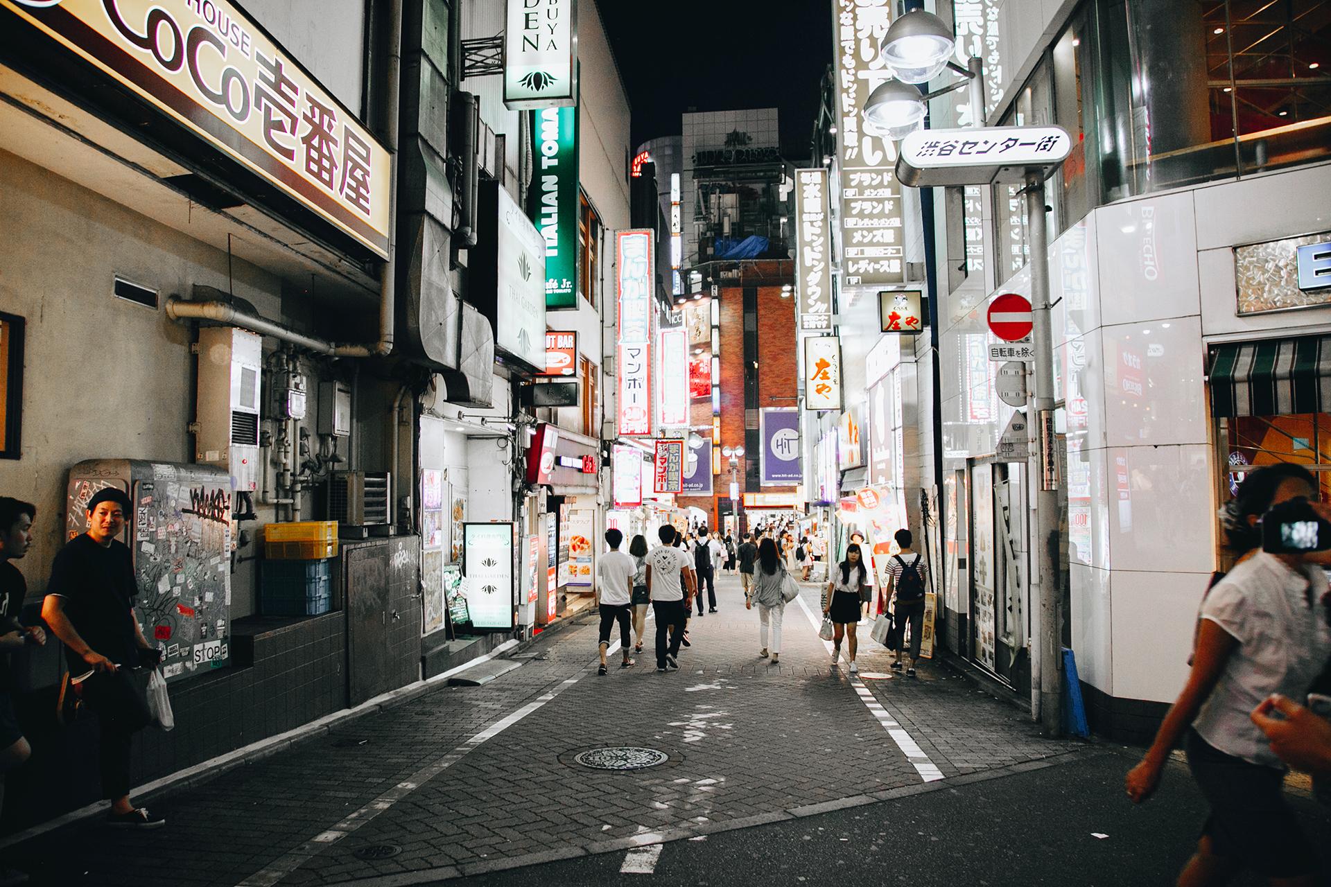 TOKYO SHIBUYA-52