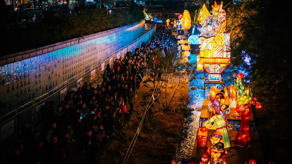 2014 서울 빛초롱 축제 Seoul Lantern Festival