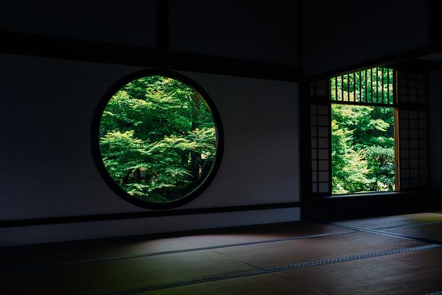 Kyoto_Genko-an_03