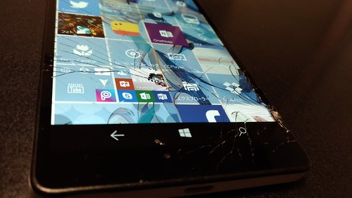 Lumia 950XL Crash!
