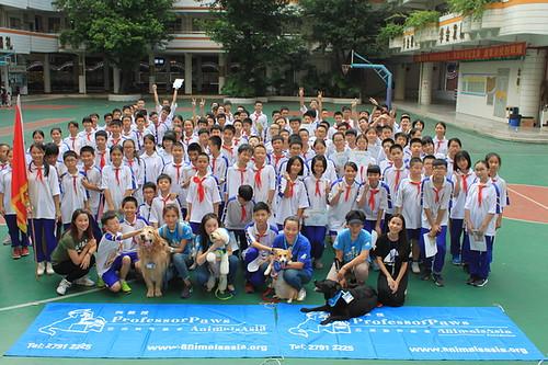 Love Animal Model School  IMG_5167-1