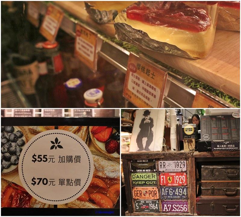 奧蘿茉OROMO -台北咖啡館-不限時間免費網路 (7)
