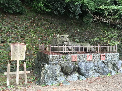 和歌山城の伏虎像