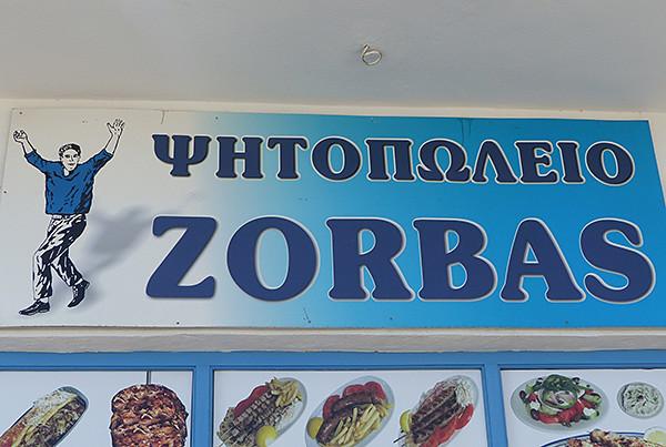 grill zorba