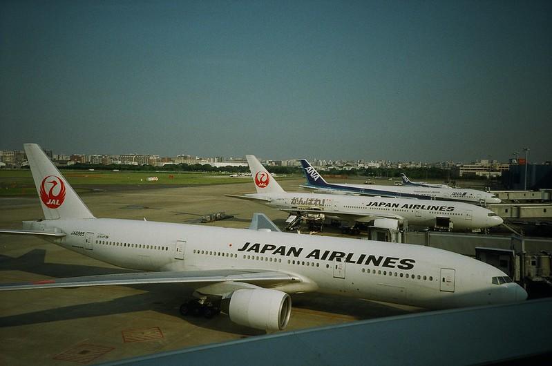 JA8985 / JA8979