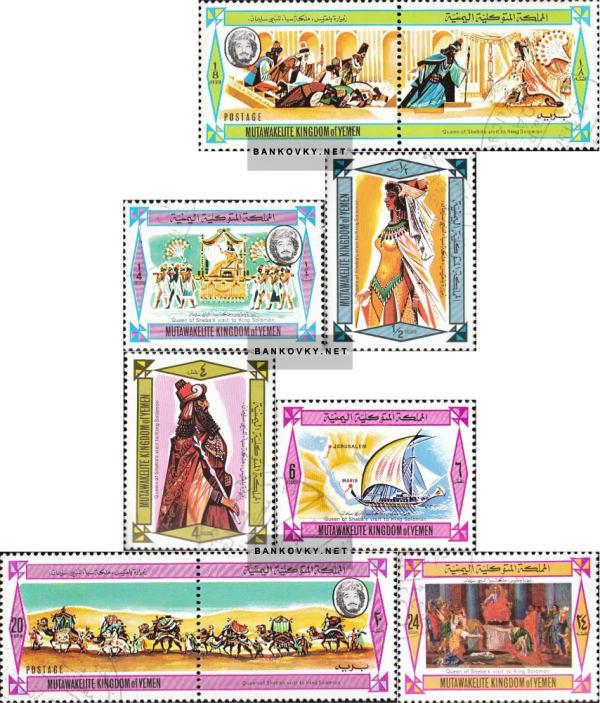 Známky Jemen (kráľovstvo) 1967 Kráľovna zo Sáby