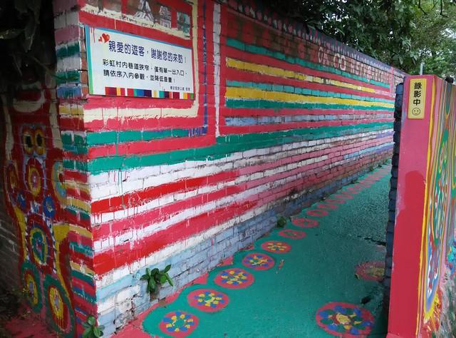 20160830 彩虹眷村