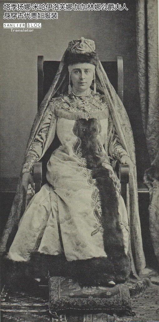 1903年冬宫化装舞会23
