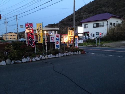 aichi-tahara-taharaya-parking