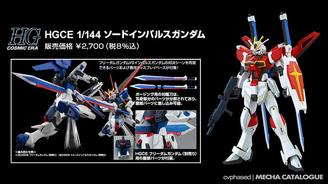 Bandai Hobby Online Shop Exclusive - HGCE Sword Impulse Gundam