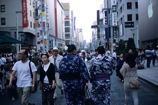 Tokyo Reflections: Sumo Strolling | by Richard Buttrey