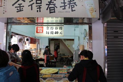 [台南旅遊]跟著在地人吃遍也走遍台南的大街小巷(13)_金得春捲