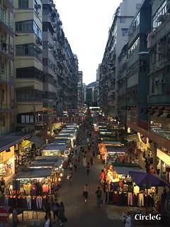 CIRCLEG 香港 遊記 旺角 拉麵 漁場台風 沾麵 圖文 加紫菜加十塊 (1)