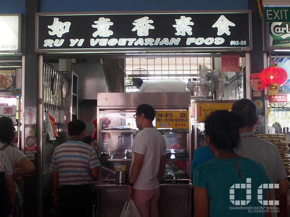 food, personal, ru yi vegetarian food, tiong bahru, tiong bahru market, 如意香素食, 素食, 齋米粉, review,food review,singapore