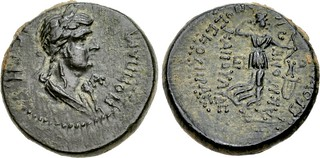 PHRYGIA, Acmoneia. Poppaea. Augusta, AD 62-65. Æ (17mm, 3.04 g, 12h). Lucius Servenius Capito, archon, with his wife Iulia Severa. Struck circa AD 62. Draped bust right, wearing wreath of grain ears, with forepart of lion at far shoulder / Artemis advanci | by Joe Geranio