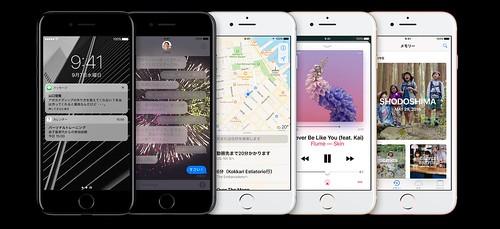 iPhone_7_-_Apple(日本) 3