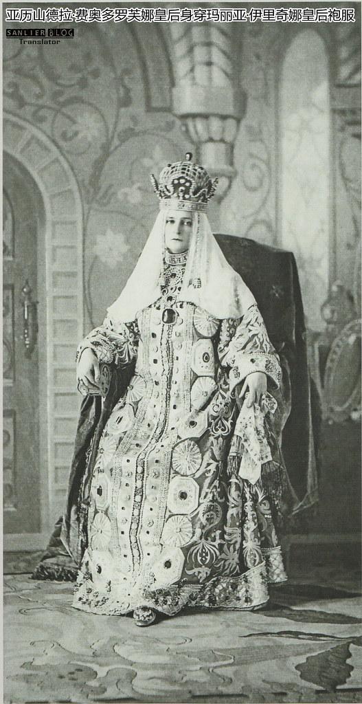 1903年冬宫化装舞会02