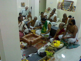 Sama Veda Patashala Opening