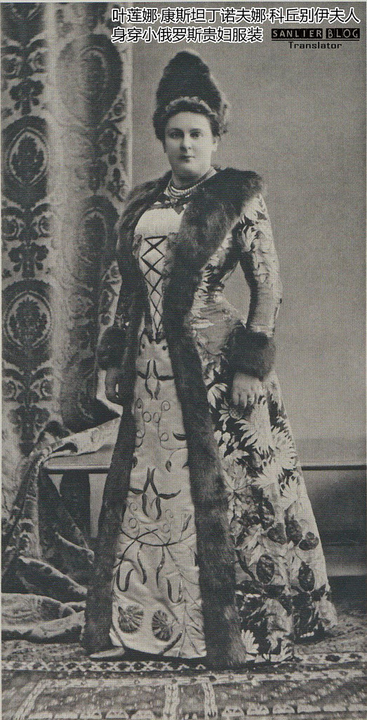 1903年冬宫化装舞会11