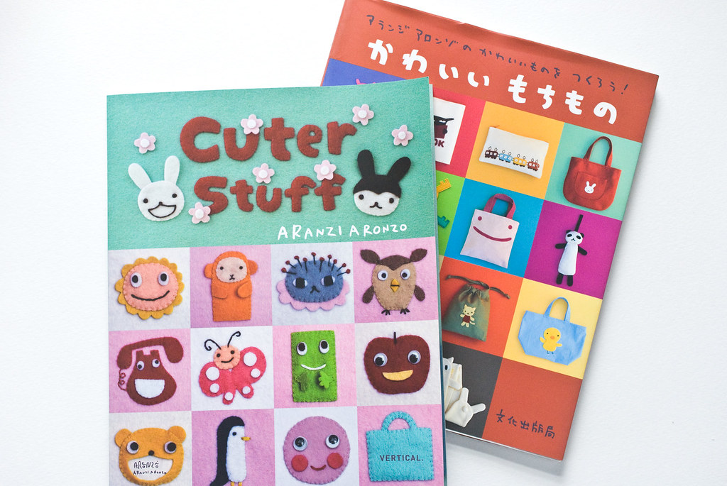 book review // cuter stuff
