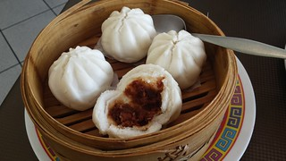 BBQ Pork Buns from Pu Kwong