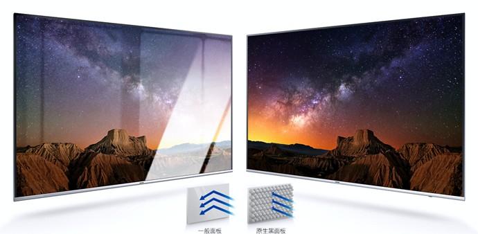 82 2016 三星 SAMSUNG SUHD 超4K電視