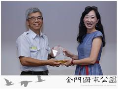 105年度民宿暨賣店金質銀質頒獎-03