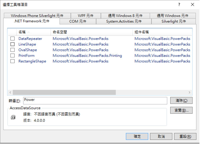[C#] Microsoft Visual Basic Power Packs 3.0-1