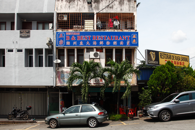 B & Best Teochew Seafood Noodle Restaurant