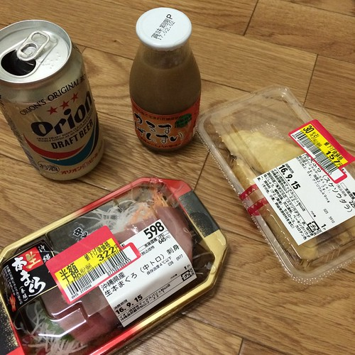 enjoy okinawan alcohols