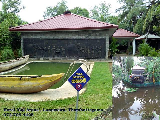 Hotel Galwarana, Lunuwewa, Thambuttegama