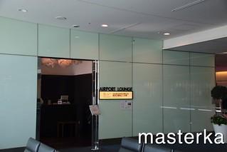 羽田空港第二ビルのラウンジ